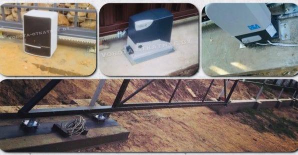 Автоматика привод для откатных ворот купить в минске цена